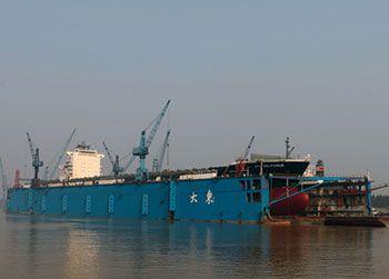 HRDD HUARUN DADONG SHIPYARD (CENTRAL CHINA)