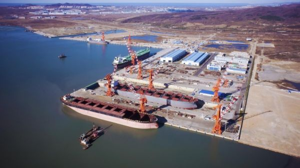 DSIC Marine Services Co. Ltd. China shipyards