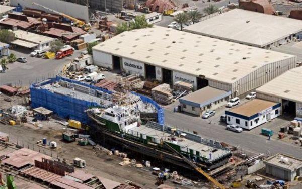 Grandweld Shipyards Jadaf Fujairah UAE