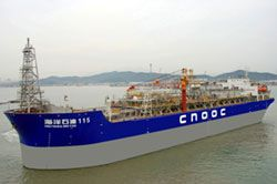 Qingao Beihai Shipbuilding Heavy Industry Co.