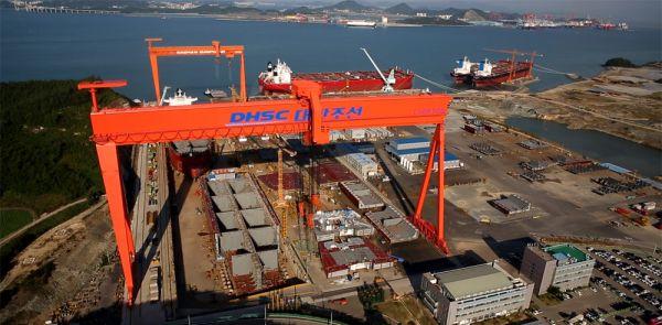 DAEHAN SHIPBUILDING CO LTD Hae-Nam Shipyard