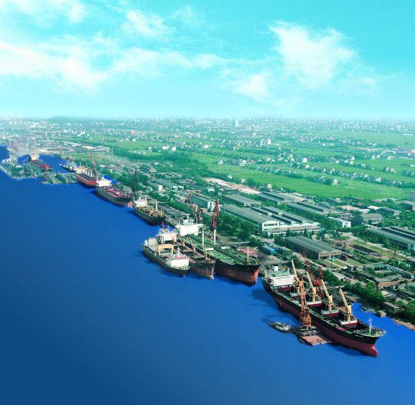 CHENGXI SHIPYARD CO. (Ex.Wenchong Shipyard & Guangzhou Dockyards