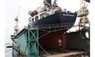 Shipyard Famagusta Ltd, Cyprus