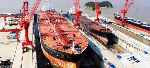 Zhoushan Asia Pacific Dockyard Co., Ltd AP Dockyard China