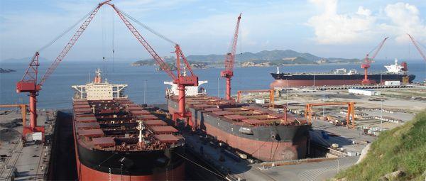 Yiu Lian Dockyards (ZESCO) Zhoushan